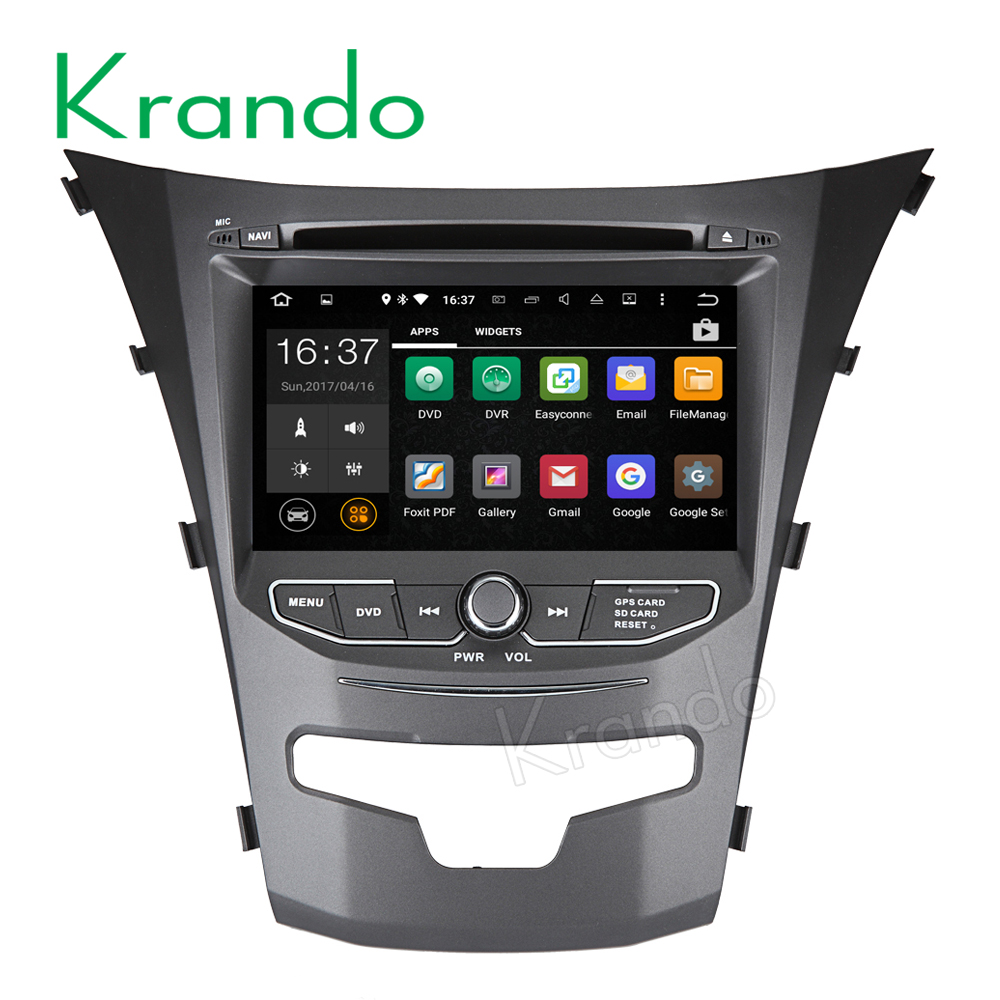 Krando 7 Android 7.1 car navigation multimedia system for Ssangyong Korando 2014+ audio radio gps dvd player WIFI 3G DAB+ image