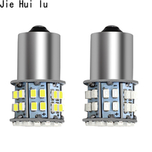 100pcs Wholesale S25 BA15S P21W 1156 50 LED SMD 1206 3020 Car Auto Turn Signal Lights Parking Lamps DC 12V 24V