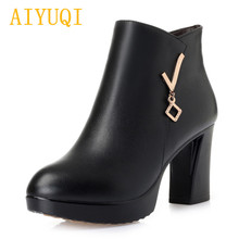 AIYUQI Women high heel boots 2019 new genuine leather female winter boots, fashion thick warm wool lady booties, lady  shoes
