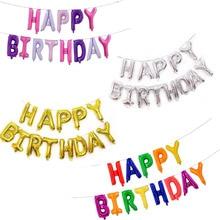 KAMMIZAD Happy Birthday Letter Balloons 13pcs/lot Aluminium Foil Party Decoration Air-Filled Glod Color Celebration
