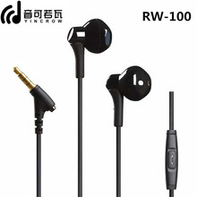 YINCROW RW 100 HiFi Super Bass Earphone With Mic Half in ear headset Wired 3.5MM Earphones RW919 RW777 X6 P1 DT6 PT15 PT25 MS16