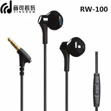 YINCROW RW 100 ايفي سوبر باس سماعة مع مايكروفون نصف سماعة أذن داخلية السلكية 3.5 مللي متر سماعات RW919 RW777 X6 P1 DT6 PT15 PT25 MS16