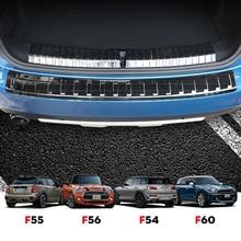 Araba tampon gövde Rearguard arka İç dış plaka koruyucu güvenlik ayar kapağı Sticker Mini Cooper için F54 F55 F56 F60 aksesuarları