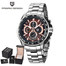 Top De Luxe Brand PAGANI DESIGN Military Men's Watch Military Sports Watch 30 m Multifunction Quartz Wristwatch reloj hombre