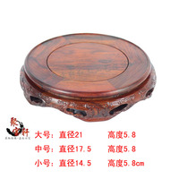 Round Rosewood Carving Stone Base Carved Buddha Household Act The Role Ofing Is Tasted Annatto Handicraft