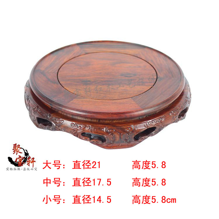 Round rosewood carving stone base carved Buddha household act the role ofing is tasted annatto handicraft furnishing articles