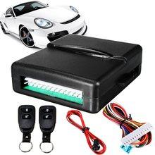 Kroak автомобилей Автозапуск Системы настроены флип ключ удаленную блокировку разблокировать Магистральные выпуска Центральный замок Блокировка DC12V