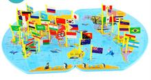 Wooden world map A map puzzle with the national flag Teaching AIDS for children in early education