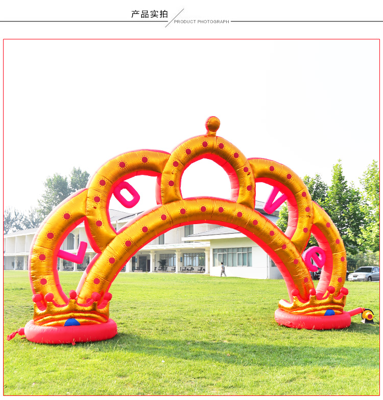 Outdoor Decoration Princess Inflatable Arch/ Inflatable Crown Arch / Inflatable Queen Arch For Party r074 20ft finsh line big archway for race events inflatable arch inflatable entrance arch gate arch door for outdoor activity