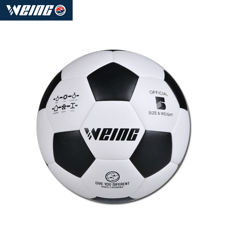 WEING WF215 Soft Leather Wear-resistant Indoor And Outdoor Training Football