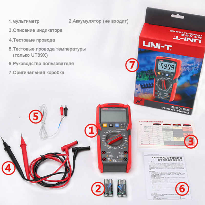 UNI-T UT89XD 디지털 멀티 미터 AC/DC True RMS Intellignet 전류계 전압계 커패시턴스 테스터 LED 디스플레이 NCV 측정