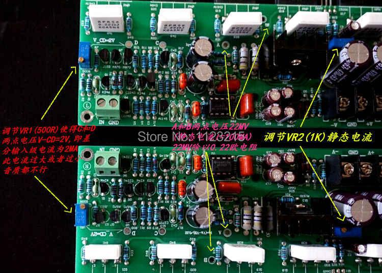 Зеркало дизайн отделка accuphase моно усилитель accuphase E405 чистый усилитель постоянного тока доски защиты двух каналов динамик усилитель