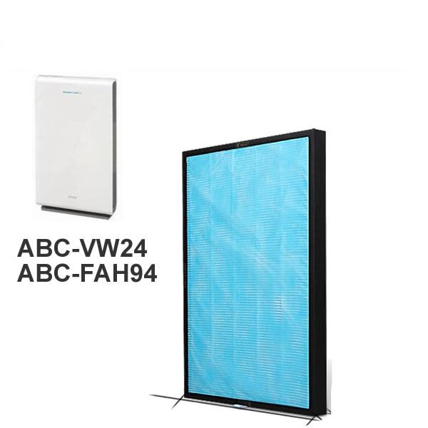 42.5*28.5*3cm Air Purifier Parts ABC-FAH94 HEPA Filter for SanYo ABC-VW24 Air Purifier SanYo vw24 the elevator motherboard sanyo e2 01 and sanyo e 01