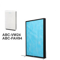 42.5*28.5*3cm Air Purifier Parts ABC FAH94 HEPA Filter for SanYo ABC VW24 Air Purifier SanYo vw24