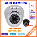AHD CCTV Camera 1MP 1.3MP 2MP Security Camera 720P 960P 1080P CMOS Analog HD Indoor Night Vision Surveillance Camera