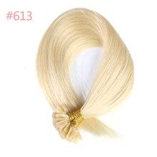 Straight Keratin Human Fusion Hair Nail U Tip Machine Made Remy Human Hair Extensions 16/18/20 1g/s 50g Muti-Color
