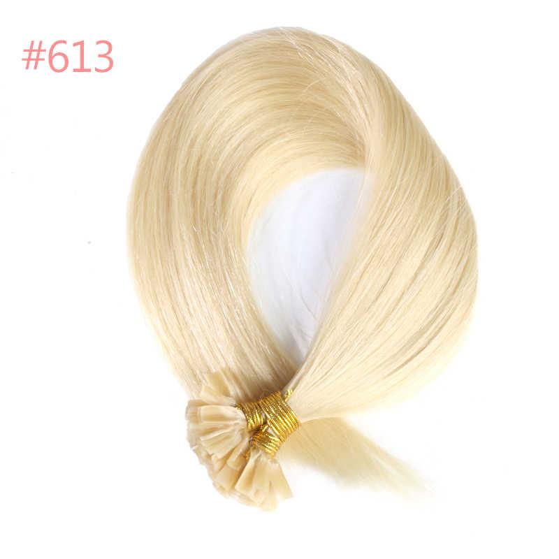 Ali queen HairStraight кератин, человеческие Горячее наращивание волос ногтей Подсказка искусственные волосы одинаковой направленности Пряди человеческих волос для наращивания 16/18/20 1 г/локон 50g Мути Цвет