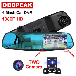 Rear view camera 4.3 Inch Car Dvr Camera Auto Full HD 1080P dash cam Digital Video dashcam Recorder Dual Lens dash camera