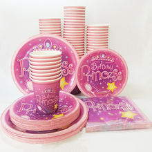 24/40pcs Birthday Party Supplies Disposable Paper Pink Set festival Lovely Decorative Princess Plates Dinnerware Cups Tableware