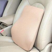 Memory cotton car waist to waist cushion with air permeable pineapple cloth in summer