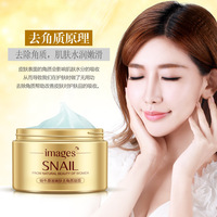 Whitening Facial Exfoliating Snail Cream Skin Care Anti Aging Wrinkle Oil Control Acne Treatment Scrub Exfoliator