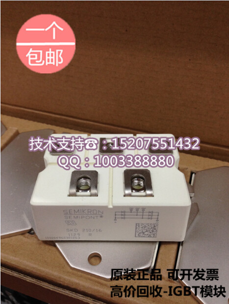 ./Saimi SKD210/16 210A 1600V brand-new original three-phase controlled rectifier bridge module brand new original japan niec indah pt200s16a 200a 1200 1600v three phase rectifier module
