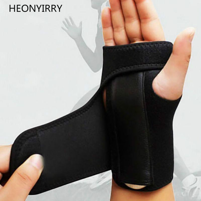 2017 Bandage Belt Orthopedic Hand Brace Wrist Support Finger Splint Sprains Arthritis Carpal Tunnel Syndrome Brace Support