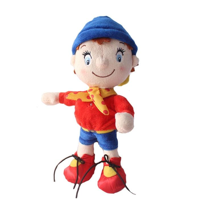 Noddy Oui-Oui bell inside Beanie Bean Bag Doll Toy 26cm Soft Plush Toy, Baby Kids Toy Gift