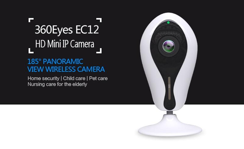 EC12-G6 Surveillance Camera (10)