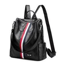 Мода рюкзак женский Настоящая кожа Для женщин Рюкзаки школьная сумка черная полоса многофункциональный кожаный рюкзак на плечо