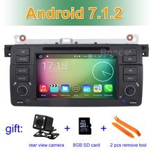 Android 7.1.2 Car DVD Player GPS for BMW/E46/M3/MG/ZT/Rover 75 With Wifi Bluetooth Stereo Radio
