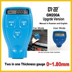 Натуральная RZ обновленная версия GM200A цифровой Автомобильная краска Толщина прибор и Лаки пленочного покрытия для 1,8 мм 71mil