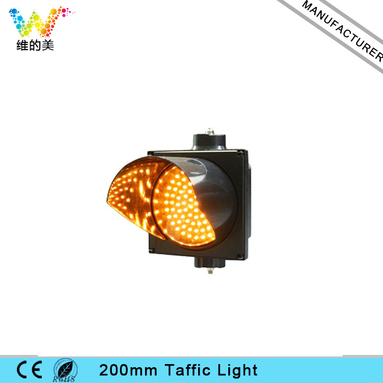 Super Bright 200mm Without Optical Lens Yellow LED Traffic Signal Light