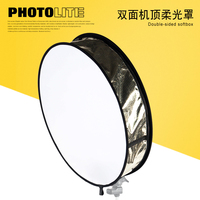 60cm Gold Universal Foldable Collapsible Softbox Diffuser For LED Light Panel LED Soft Light