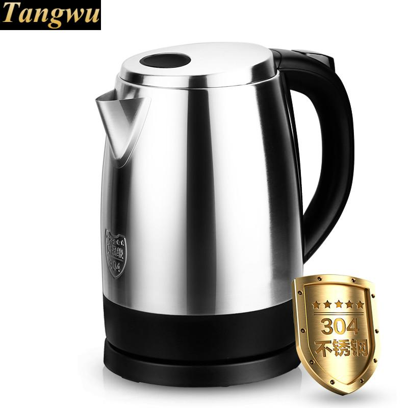 Electric kettle boiling water pot cooking class 304 stainless steel 1.7 litres цена