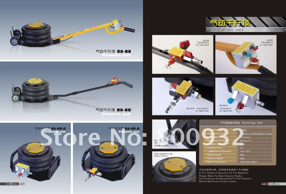 Automatic Pneumatic Jack 3000kgs Lift Capacity Produced By Battle Axe Car Expert Factory China On Aliexpress