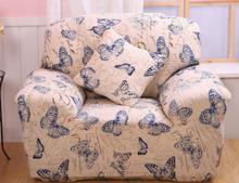 Накидка для дивана High Stretch Jacquard