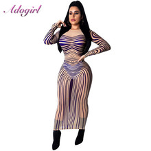 Sheer Mesh Women Wave Stripes Maix Dress Long Sleeve O-neck See Though Bodycon Midi Ankle Length Maxi Party