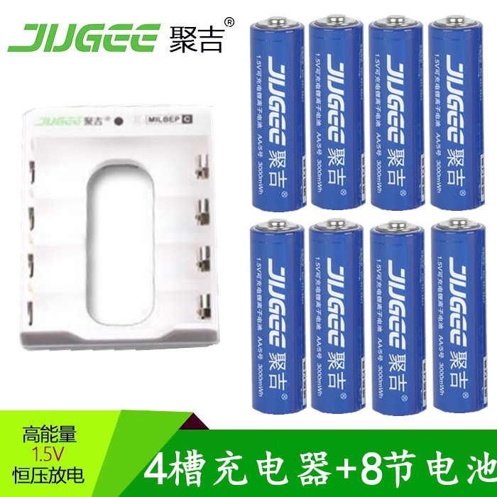 8pcs JUGEE 1.5 v 3000mWh AA Li - polymer Li - ion lithium polymer rechargeable batteries + charger new product 4pcs 1 5 v 3000mwh aa li polymer li ion lithium polymer rechargeable batterie avec charger set 1 usb charger