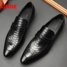 OMDE Black Pointed Toe Mens Loafers Leather Shoes Luxury Fashion Snake Print Slip On Men's Party And Banquet Shoes Casual Flats