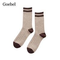 Goebel Men Warm Socks Thicker Stripe Wool Socks For Man Comfortable Stitching Color Winter Male Socks
