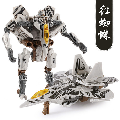 V Class Decepticon Starscream 19cm High ABS Autobot Action Figure Model Toy New In Box For Gift/Collection/Children