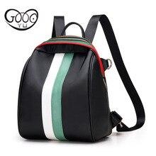 GOOG. Ю. Бренд ткань Оксфорд колющие полосы мини рюкзак моды дикие дамы женщины сумка версия тенденция Полу-круговой рюкзаки