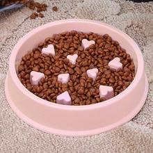 Дозатор корма миска для собак едят интерактивные подпушка корма большой корм Pet Bloat Stop