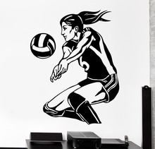 Free shiping Shipping Sports Wall Sticker Women Volleyball Player Beach Woman Girl Female Vinyl Decal Home Mural