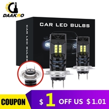 2PCS H4 H7 H8 H9 H11 LED Headlight 2525 Lamp Beads Upgrade CSP 110W LM 12 LED Fog Lights Lamp Bulbs 6500K 7000K White