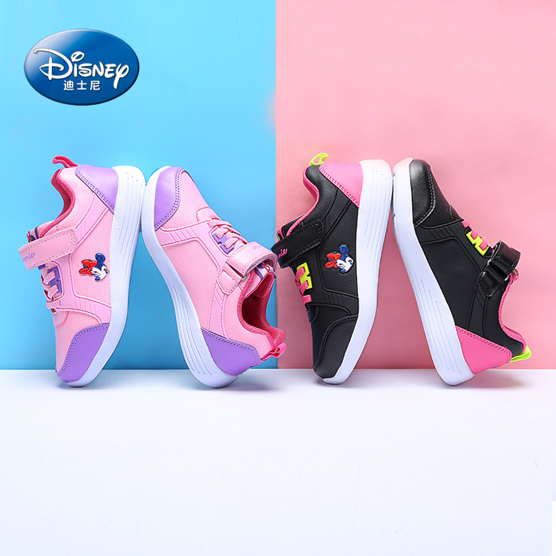 Disney cartoon Minnie children's shoes 2018 spring new non-slip student shoes girls sports casual shoes Breathable size 31-37
