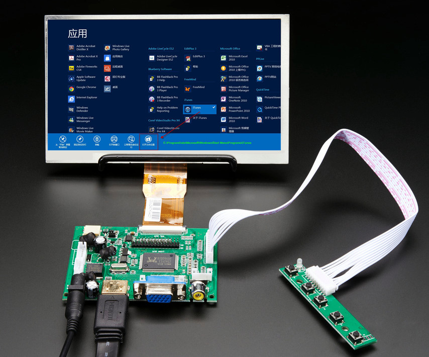 7 polegada hd lcd tela de alta resolução monitor driver board controle hdmi vga para lattepanda raspberry pi banana pi
