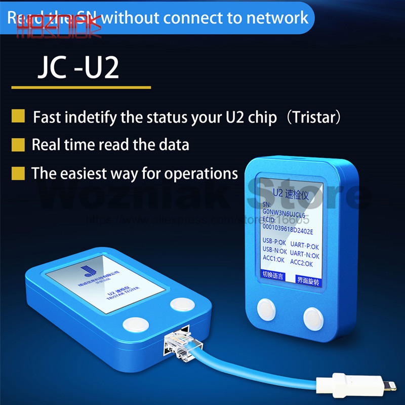 WOZNIAK JC U2 Tristar Tester Fast Detector for iPhone U2 Charge IC Fault Fast Tester SN Serial Number Fast Detector Reader-in Power Tool Sets from Tools