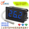 XH B310 Digital Display High Temperature Thermometer Type K Thermocouple Industrial Digital Thermometer 30 800 Degree